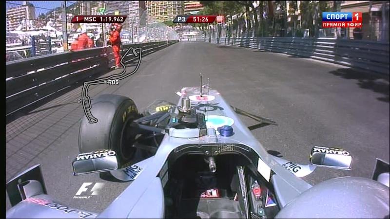 F1 2011. Гран-при Монако. Третья практика