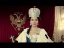 Венчание на Царство излучения Белой Тары - Екатерины Алексеевны Великой