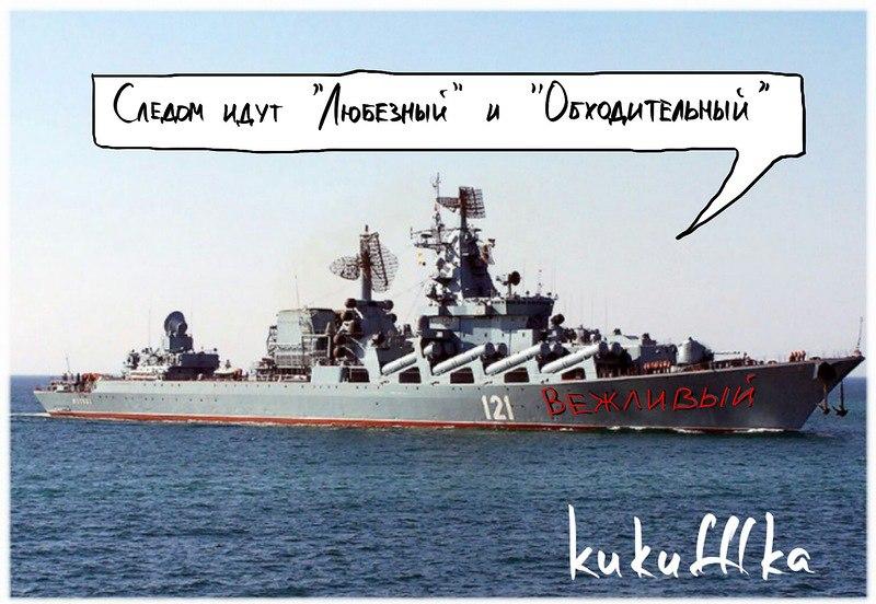 Крупицы флотской мудрости из уст адмирала