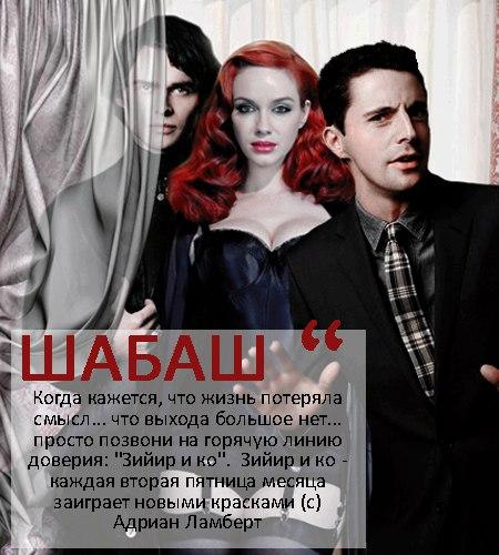 https://pp.userapi.com/c841038/v841038704/a2e9/AXD2VXGzIfE.jpg