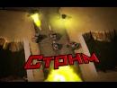 БЕЙ СИНИХ! (PvP Тур) Art of War 3 Global Conflict Стрим! Stream!