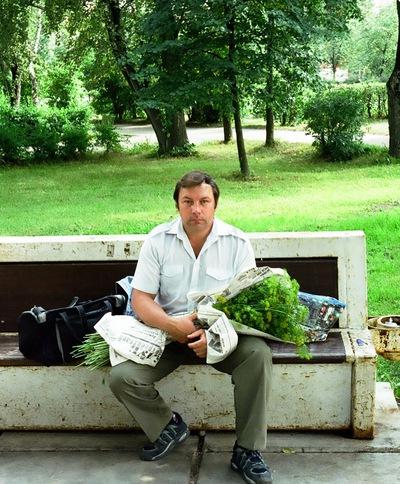 Александр Корешков