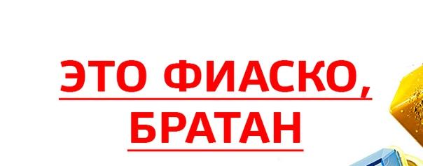 vk.com/wall-48512305_971615