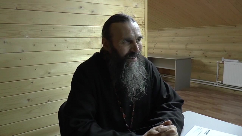 Лекция 11 Основное Богословие (протоиерей Александр Захаров)