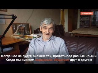 Обращение Дмитриева после освобождения из СИЗО