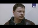 Кадры допроса арестованного за шпионаж гражданина Украины