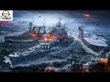 World of Warships ➤ КАЧАЮ КОРАБЛИКИ ➤#1