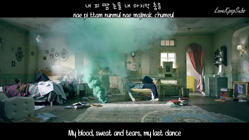BTS караоке - Blood, Sweat Tears