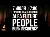 7.07 BURN на Alfa Future People!