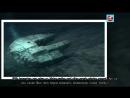 Ozeanforscher entdecken Metallstruktur in der Ostsee