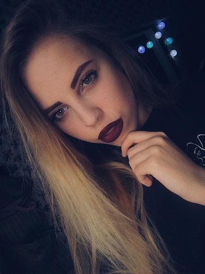 Софья Рош
