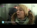 В московских электричках прошла облава на зайцев
