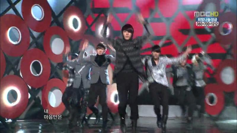 110108   Infinite - Hysterie BTD   Music Core