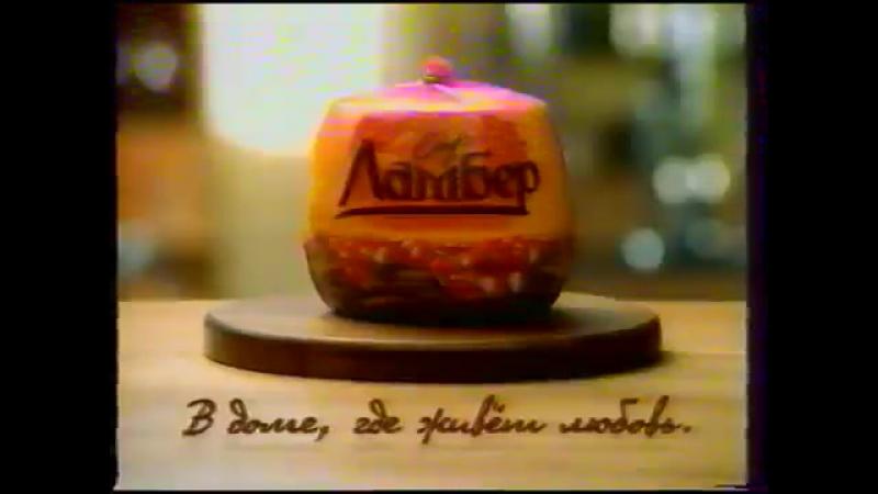Рекламный блок (Первый канал, 03.10.2004) 2