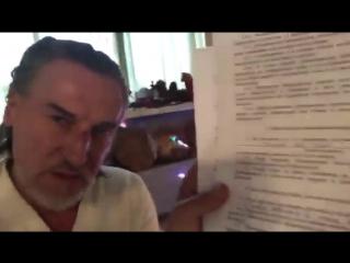 Никите Джигурде сломали нос из-за Завищание (2017)