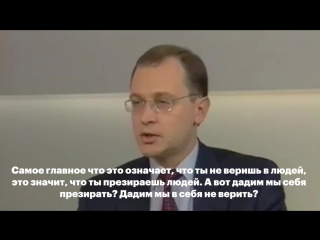 Кириенко: тогда и сейчас