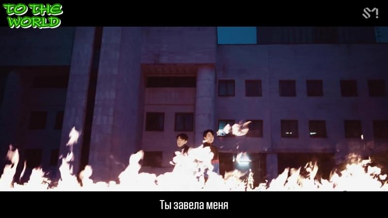 RUS SUB NCT U 엔시티 유 'BOSS' MV (рус. суб)