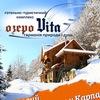 Готельно-Туристичний-Комплекс Озеро-Віта