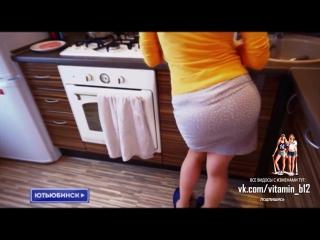 Муж спалил жену на кухне / измена (ору)