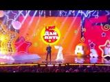 Церемония вручения Национальной телевизионной премии