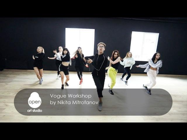 Vogue Workshop by Nikita Mitrofanov - Open Art Studio