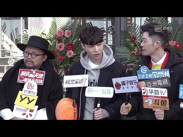 [VIDEO] 180112 Yixing interview cut @ the Golden Eyes Blessing Ceremony   ENG SUB