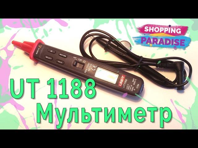 Лучший Цифровой Мультиметр Пробник UNI-T UT118B с Алиэкспресс