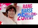 Rang Barse - Holi Full Song Silsila Amitabh Bachchan Rekha होली 2018