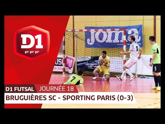 J18 : Bruguieres SC - Paris Sporting Club (0-3)