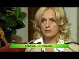 "Спектакль ""37 открыток"" 29.11.2016 г. (16+)"