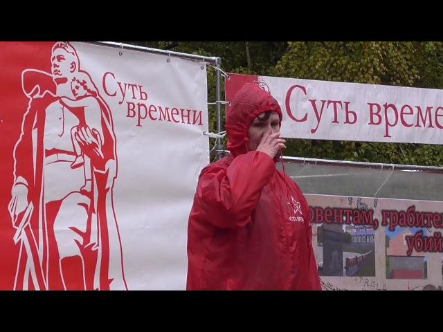 7 октября, Народный сход, Самара. Элеонора Николова, уфимская ячейка СВ