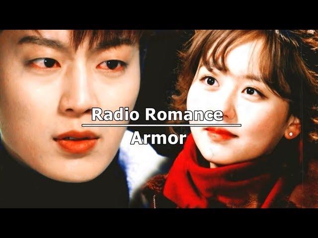 Radio Romance 라디오 로맨스 || Armor || Geu Rim and Ji Soo Ho