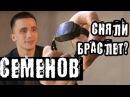 Насильник Шурыгиной Сергей Семенов Караулили у дома Предлагали деньги Новое обвинение