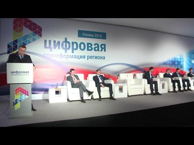 УМВД России по Рязанской области приняло участие в презентации мобильного биометрического комплекса