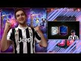 TOTY - ОСОБОЕ | 2 игрока 88+ в паках! - FIFA Mobile 18