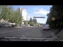 Уронил на дорогу мячик Миасс 25.06.17