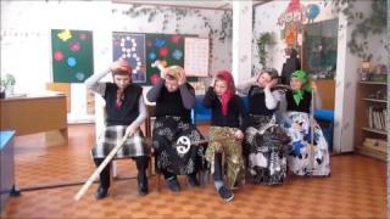 Бабушки-старушки. Шуточный танец на 8 марта.