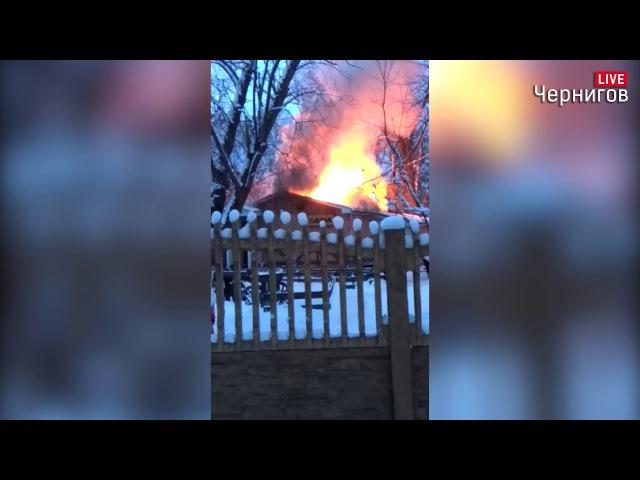 Как горела баня за Брянском Чернигов 21 01 2018