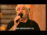 Леонид Газиханов Ой да не вечер