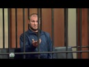 Суд присяжных Мужчина задушил женщину, выступавшую против реконструкции их до...
