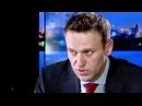 Путин реагирует на заявление Навального об изменениях