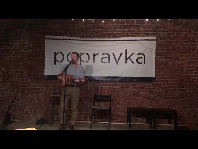ХМЫРОВ на фестивале SOUNDCHECK 17 02 18 в POPRAVKA BAR смотреть онлайн без регистрации