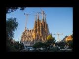 Собор Святого Семейства La Sagrada Familia