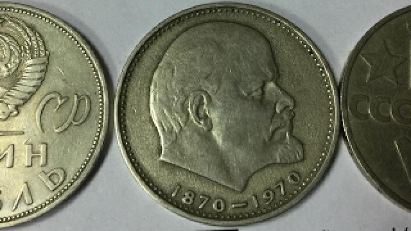 Рубли СССР - из платины? Голова Ленина стоит млн? Москва покупает за доллары - иллюзии новичков ...