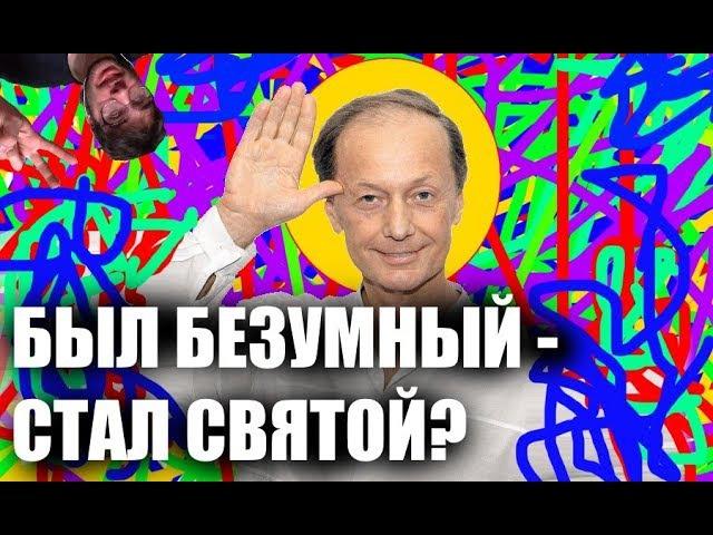 Новый уровень ЛИЦЕМЕРИЯ - реакция на смерть Задорнова