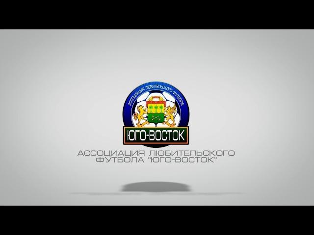 Ураган-Люблино-2 0:3 Экстрим Нетворкс | Кубок Юго-Востока | 1/16 финала | Обзор матча