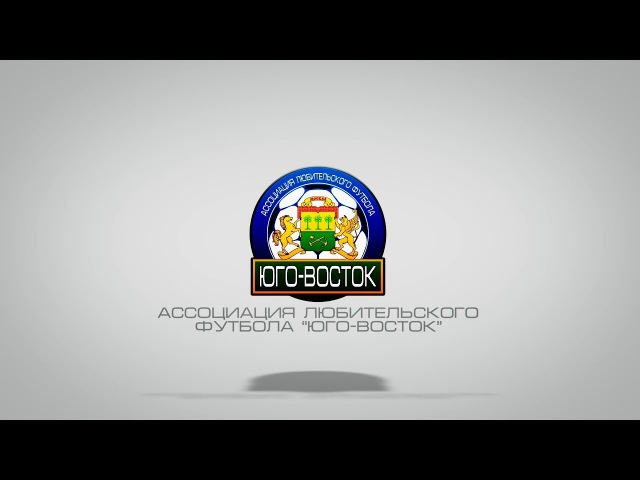 ПСВ 1:5 Ураган-Люблино-2 | Второй дивизион B 2017/18 | 8-й тур | Обзор матча