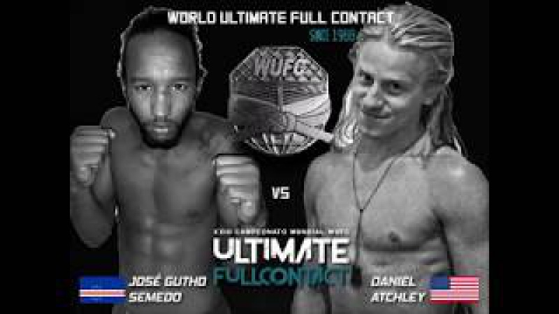 WUFC Portugal 2017 - Jose Gutho Semedo (Cape Verde) vs Daniel Atchley (USA)