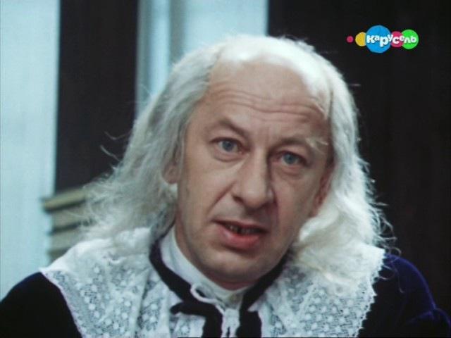 Песня Звездочета (1 и 2) из к/ф Про Красную Шапочку 1977г.