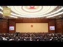 Китай готовится к открытию нового политического сезона